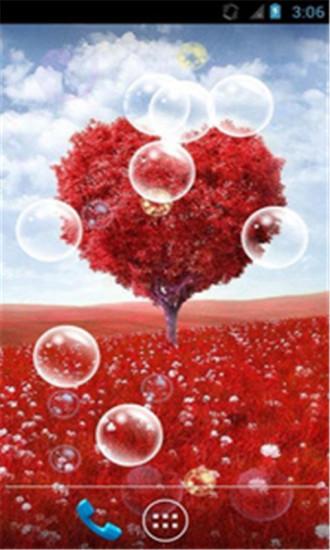唯美爱情树动态壁纸