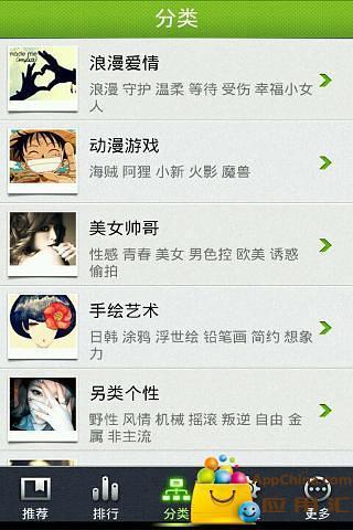 搜尋draw application|介紹draw application|drawing app 共 ...