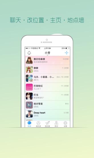 【休閒】溜溜球魔術-癮科技App