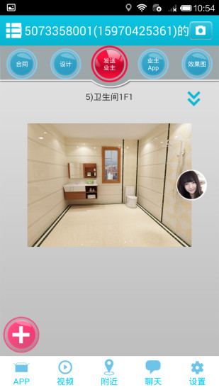Remote Shutter - Camera Timer with Lens filter on the App Store