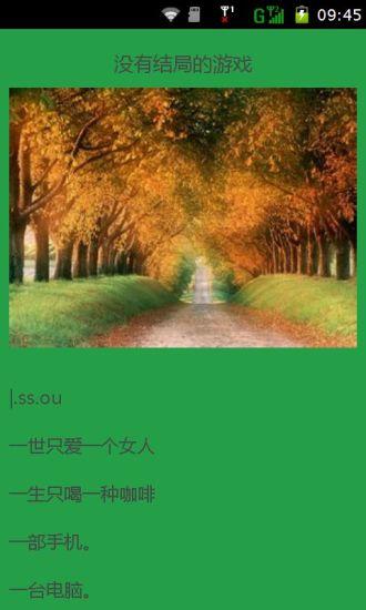 玩生活App|专属分组免費|APP試玩