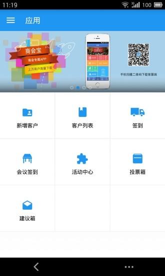 【布卡漫画下载手机版】布卡漫画下载安装 - 安卓Android(apk)软件下载