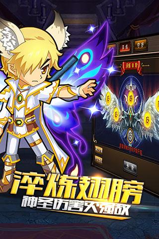 格斗之皇游戏截图