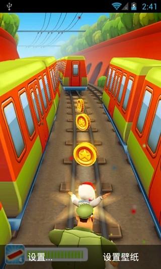 地铁跑酷1-红豆动态壁纸