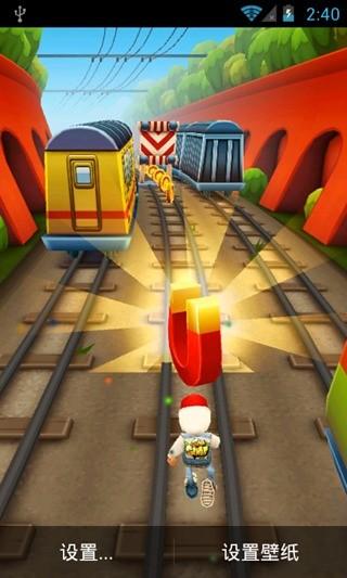 玩免費工具APP|下載地铁跑酷1-红豆动态壁纸 app不用錢|硬是要APP