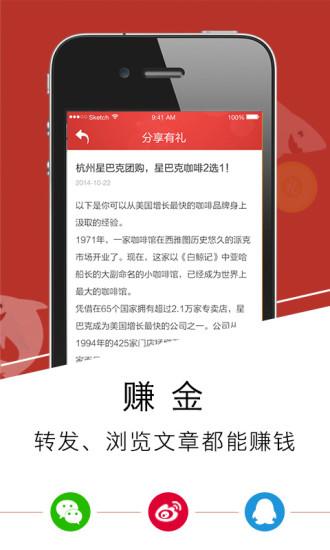 玩生活App|有礼免費|APP試玩