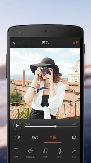 玩媒體與影片App|暴走拍免費|APP試玩