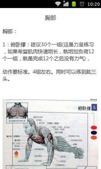 免費iPad中文電子書哪裡找? - PCuSER 電腦人 - 痞客邦 ...