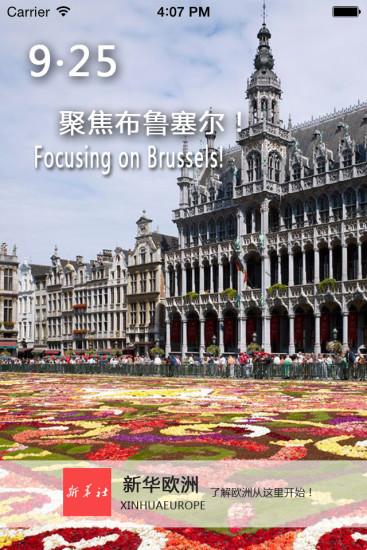 XinhuaEurope