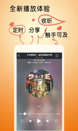 玩免費書籍APP 下載少年冒险王之追寻民国创刊号 app不用錢 硬是要APP