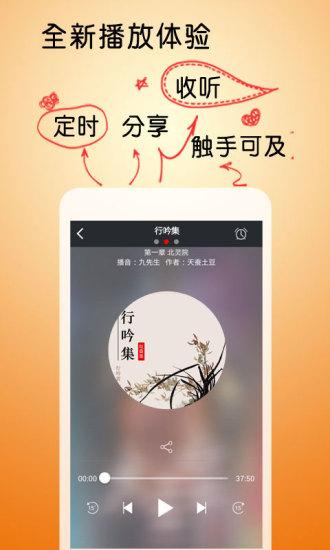 玩書籍App|行吟集免費|APP試玩