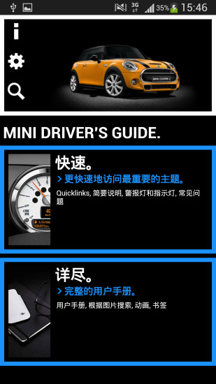 echo回聲App的微博(第5頁) - 微博台灣站