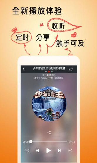 玩免費書籍APP 下載少年冒险王三之夜惊慌村茅屋 app不用錢 硬是要APP