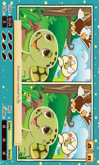 海龟宝宝冒险