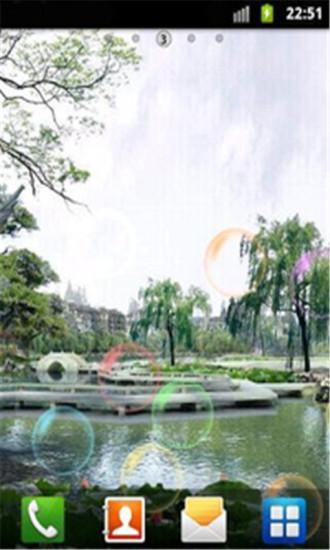 宋朝: 南宋歷史(1127-1279)