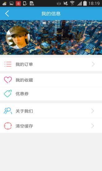 玩免費生活APP|下載淮扬美食团 app不用錢|硬是要APP