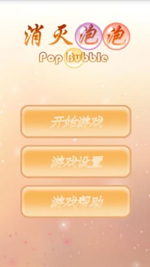 漢語拼音輸入法練習小程式