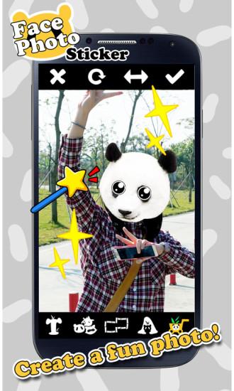 爆笑动物园相机