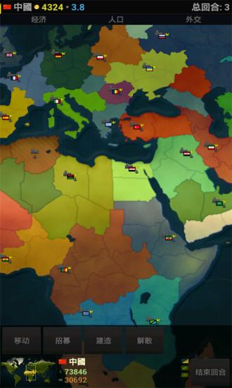 我的世界帝国