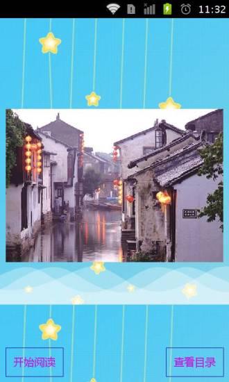 十一旅游中国著名景点