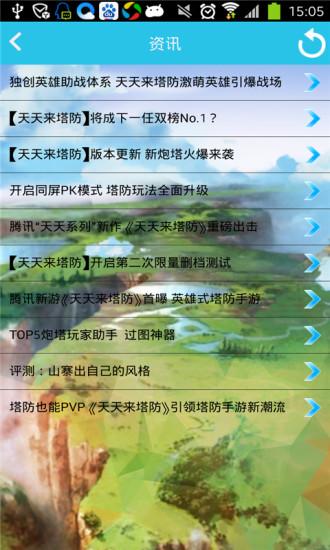 FC 任天堂模擬器+ 2165個遊戲Rom (Nes) 完整版下載! ~ 宅 ...