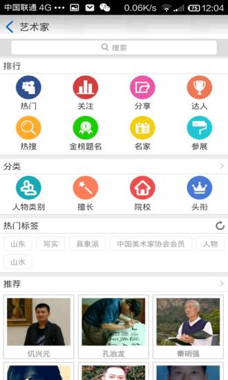 「課金」內購大災難?! 日本App Store 今天起全面加價| ...