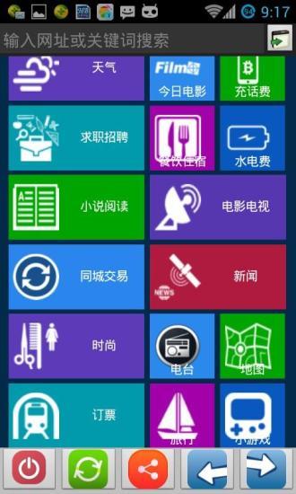 三國塔防app - 首頁