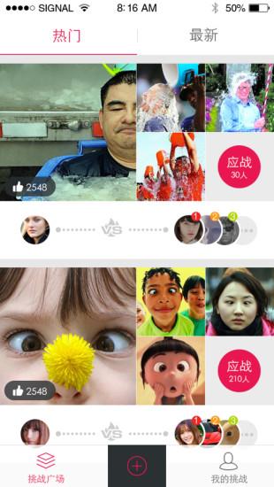【生產應用】智能语文之七年级语文-癮科技App - 高評價APP