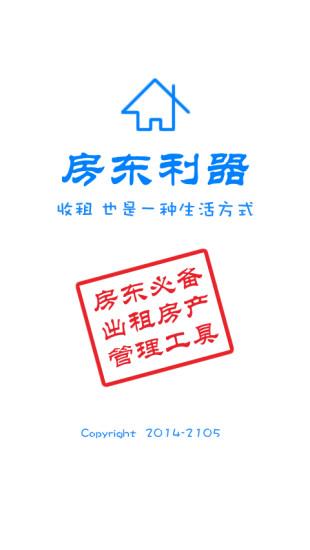 ePrice.HK 手機、iPhone 6、Tablet、iPad、數碼相機、數碼產品資訊新聞及社群網站