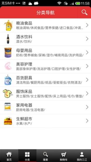 特別專輯:今天吃什麼、去哪玩?App來幫你決定!|app01