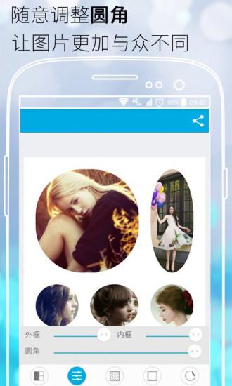 免費下載娛樂APP|拼个图吧 app開箱文|APP開箱王