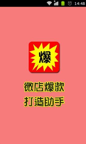 Air Hockey For iPad: iPad/iPhone Apps AppGuide - AppAdvice