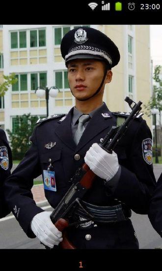 側划步- 台灣Wiki