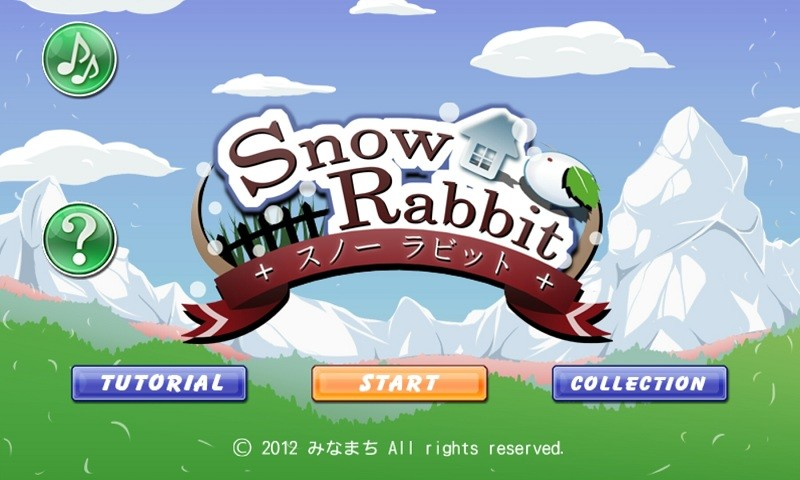 雪兔大冒险