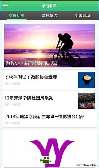 BitTorrent Remote – Windows Apps on Microsoft Store