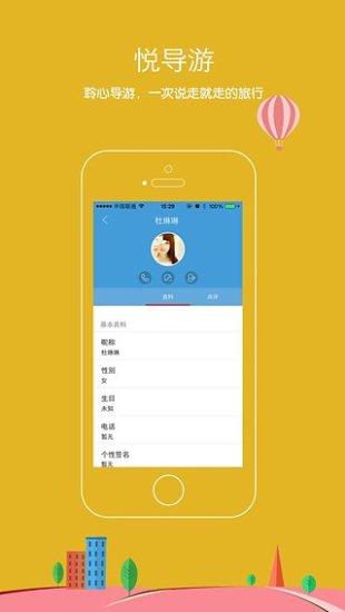 魔方網 - Android Apps on Google Play