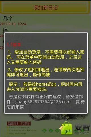 策略塔防 - 巴哈姆特電玩資訊站