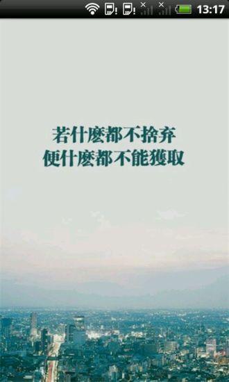 2015考研冲刺百天周计划