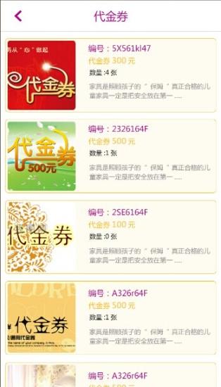 OPI Nail Apps彩繪貼-骷髏頭(AP009) - OPI Taiwan ...