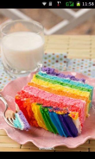 彩虹色治愈壁纸