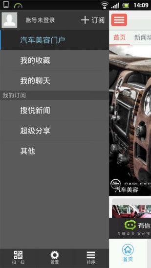 小心速限:汽車/機車超速罰款總整理| Money101.com.tw 理財 ...