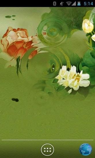 水波古韵-动态壁纸