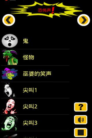 【免費音樂App】手机铃音大全-APP點子