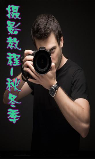 PlayMemories Camera Apps