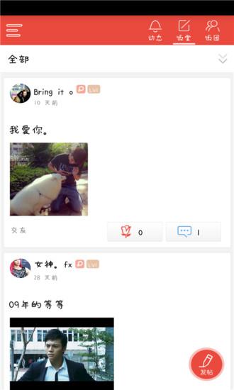 饭团陈伟霆 玩娛樂App免費 玩APPs