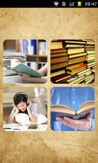 当代大学生必读书籍
