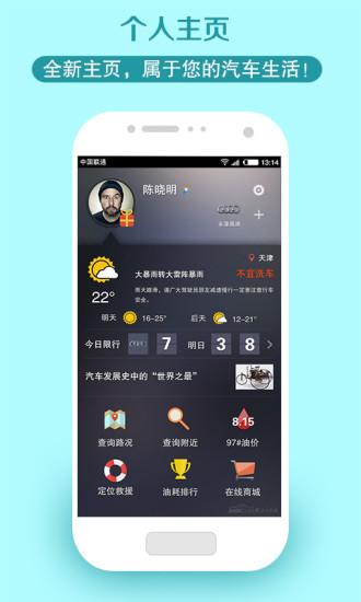 玩工具App|永濠奥达免費|APP試玩