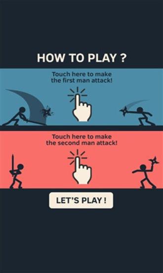战斗吧火柴人|玩冒險App免費|玩APPs