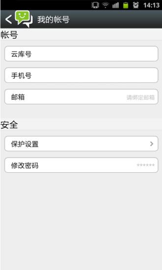 豆瓣App的微博_微博