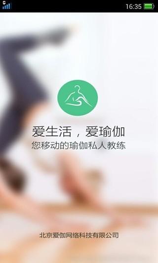 100個瘦身減肥的方法 - Liketomeetu